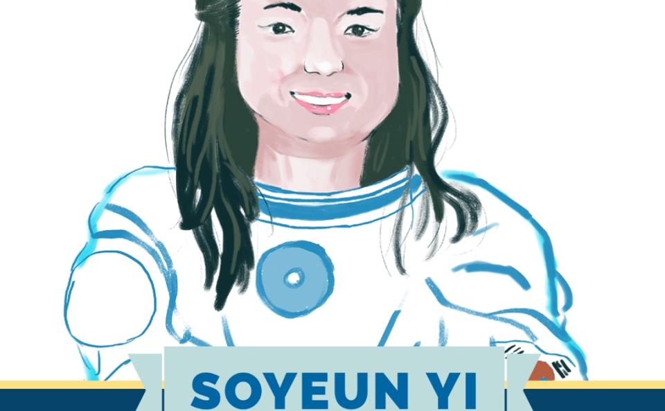 Astro Girls: Yi Soyeon
